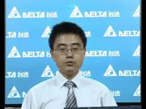 台达PLC网络系统解决方案