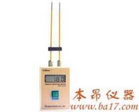 本昂仪器 GMK-3306烟草水分测定仪
