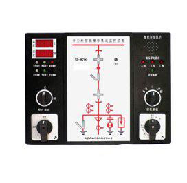 SD-8700系列开关柜智能操控装置