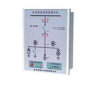 SD-8500系列开关状态综合指示仪