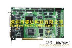 睿达激光打标控制卡RDM3024G