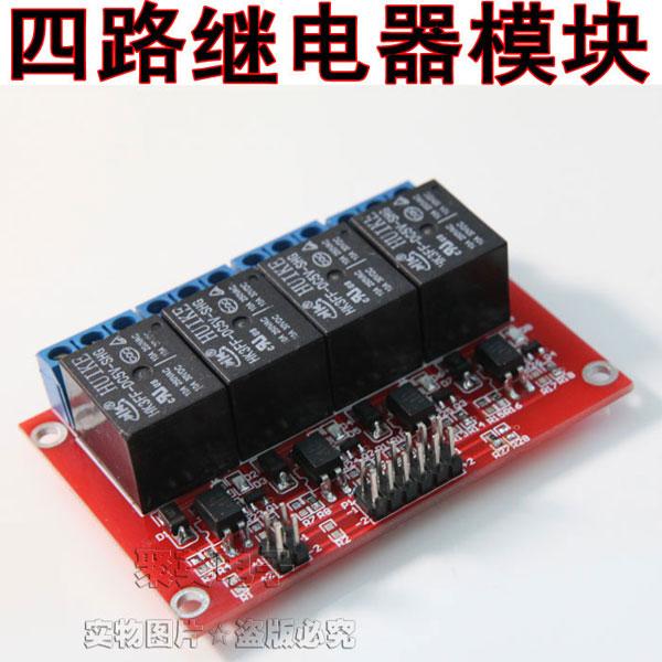 54间距双排针接口  供电:  产品支持双电源,达到信号与继电器驱动隔