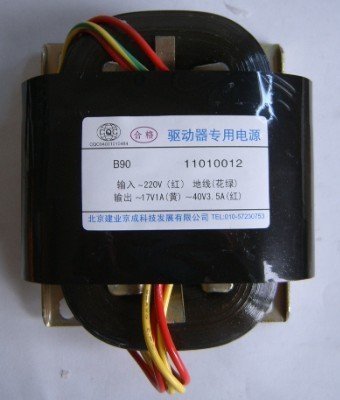 原装正品今发明至耐用十年全年无休B90H变压器