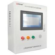 安科瑞Acrel-6000/B壁挂式电气火灾监控主机