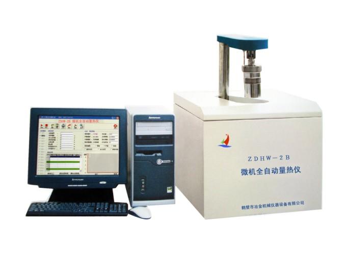 ZDHW-2010B型微机压缩机制冷型量热仪