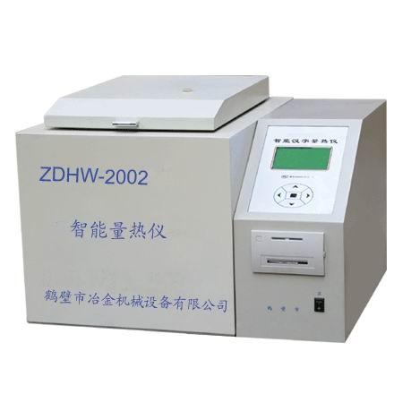 鹤壁 ZDHW-2002型智能量热仪