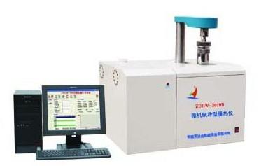 鹤壁 微机压缩机全自动制冷型量热仪
