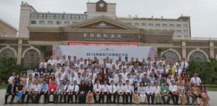 十五年成就森兰人 企业梦 中国梦