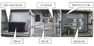 西门子顶驱电控系统提升某石油机械厂顶驱的竞争力