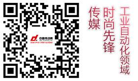 中国传动网微博