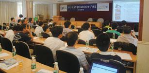 LS产电: 深耕中国,推动工控领域新发展