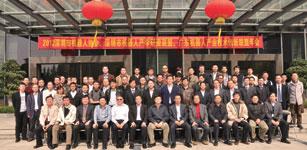 中国制造业的突破口——智能制造