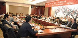 2012中国伺服与运动控制 Top10风尚单