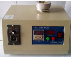 宁波海曙  FZS4-4济型振实密度测定仪