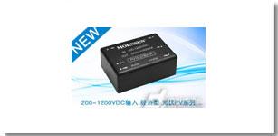 金升阳推出200-1200VDC输入经济型光伏专用电源