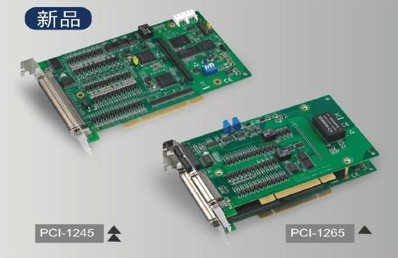 研华科技 PCI-1245/1265伺服电机运动卡