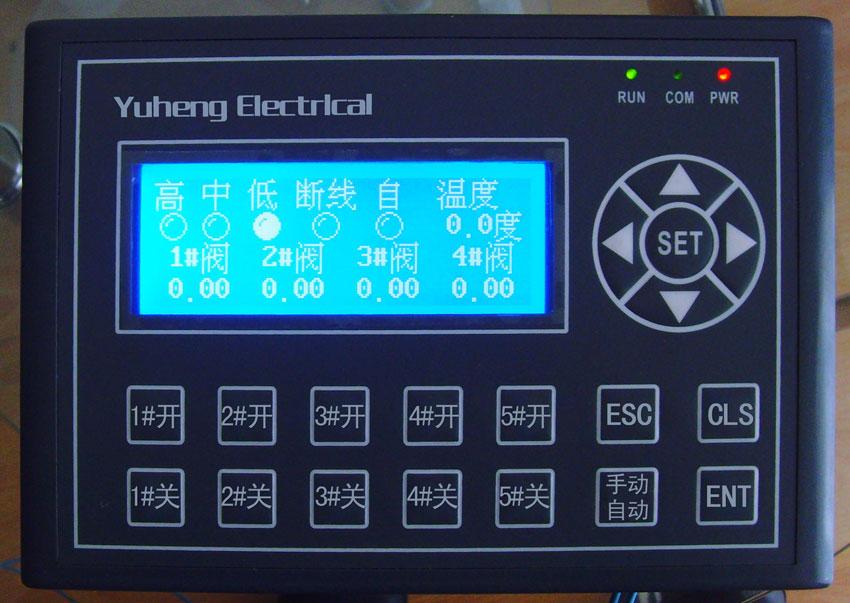 量: 1000 产品描述: yhzk系列电动阀门控制器,适用于各种阀门的电气控