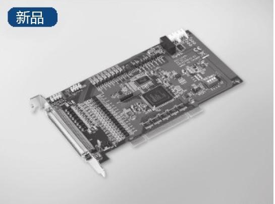研华科技 通用PCI伺服型电机运动控制卡