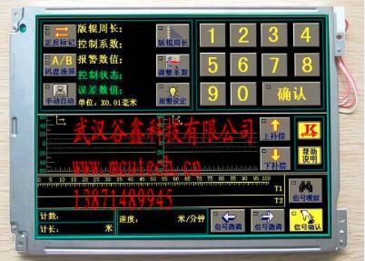 武汉谷鑫  BS系列总线型彩色液晶显示模块
