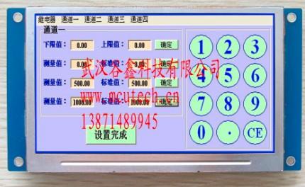 武汉谷鑫  4.3寸彩色LCD显示模块UART串口屏