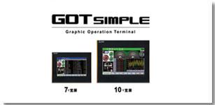 三菱电机经济型人机界面GOT Simple系列强势登场