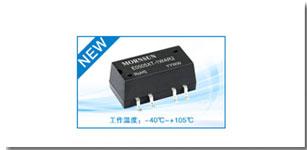 金升阳 全新高效双路表贴式1W DC-DC转换器