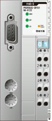 微硬创新  PROFIBUS远程IO通讯控制器