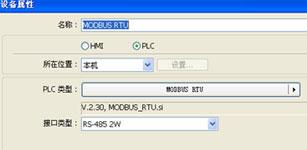 众为兴伺服QS7与触摸屏结合在锁螺丝机中的应用