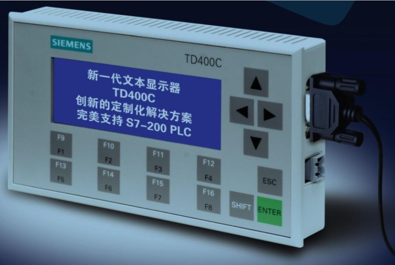 西门子触摸屏 TD400C 文本显示器