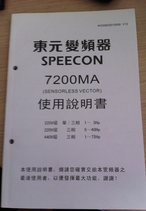 东元变频器7200ma说明书积分兑换-积分商城-中国传