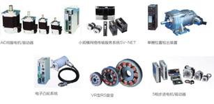 多摩川行业应用--工厂设备