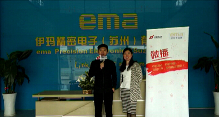 中国传动网微播第十四期——走进伊玛