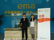 中国传动网微播——走进伊玛