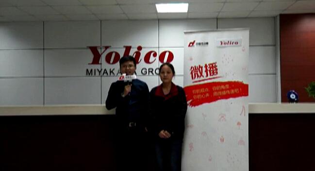 中国传动网微播第十五期——走进优利康