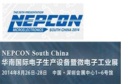 2014 NEPCON华南电子展开幕