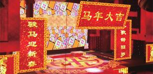 """西门子科技担纲央视马年 春晚舞台""""变形秀"""""""