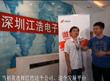 中国传动网微播——走进江浩