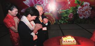 艾而特感恩20年盛宴:成长·携手·感恩