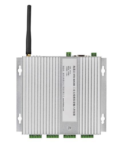 HTD-WM32255无线模拟量开关量输入输出控制器