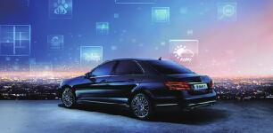 智能汽车新时代