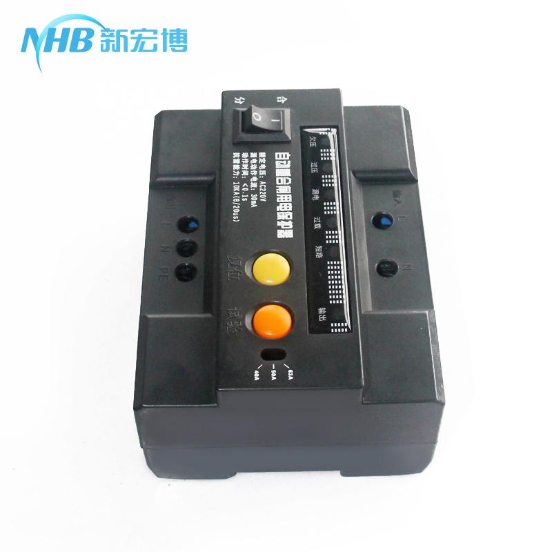 单相自动重合闸漏电保护器