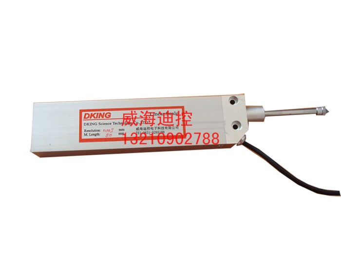 探头式光栅测微传感器
