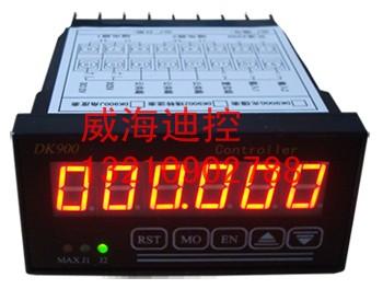 角度表DK900