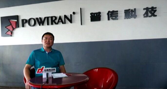 中国传动网微播第十八期——专访普传科技张海杰