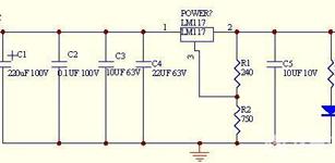 恒力矩步进电机驱动器分析设计