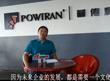 中国传动网微播——专访普传科技张海杰