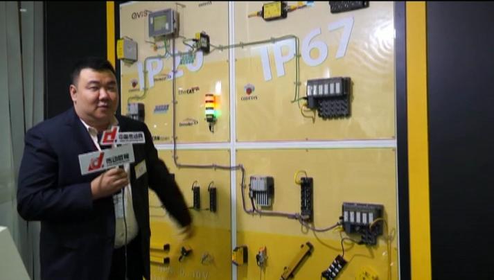 图尔克2014年上海工博会现场视频采访