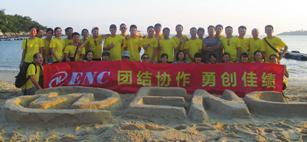 ENC团结协作,勇创佳绩