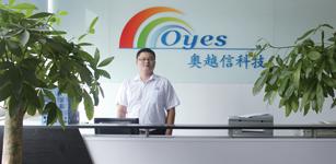 奥越信:打造中国本土最值得信赖的PLC产品与方案——专访深圳奥越信科技有限公司总经理方明