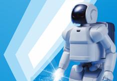中国东莞国际机器人展览会